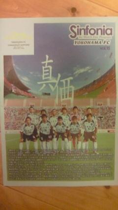 201110022128000[1]mitsuzawa.jpg